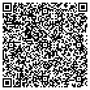 QR-код с контактной информацией организации Арт Дизайн, ИП
