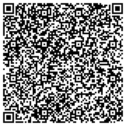 QR-код с контактной информацией организации УК Мебельный комбинат, ТОО