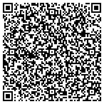 QR-код с контактной информацией организации Pollux, ТОО