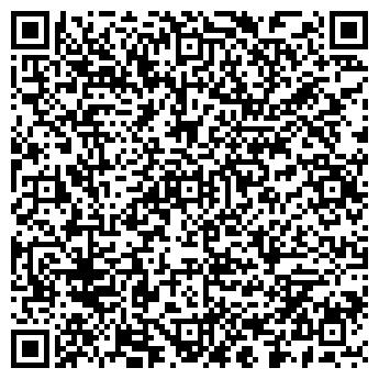 QR-код с контактной информацией организации Лесбуд, ООО