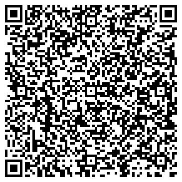 QR-код с контактной информацией организации ООО Маштехсервис