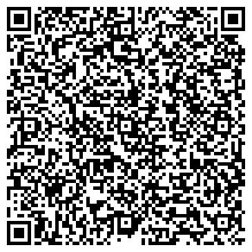 QR-код с контактной информацией организации ООО ТрейдТех