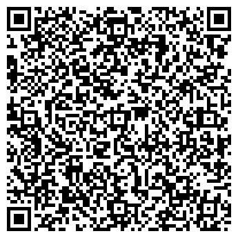 QR-код с контактной информацией организации ООО Евро-вояж