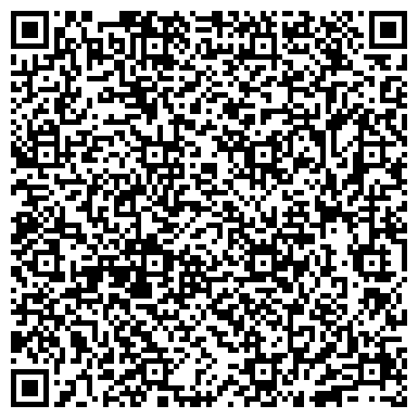 QR-код с контактной информацией организации Интрекс-групп (Intrex group), частное предприятие