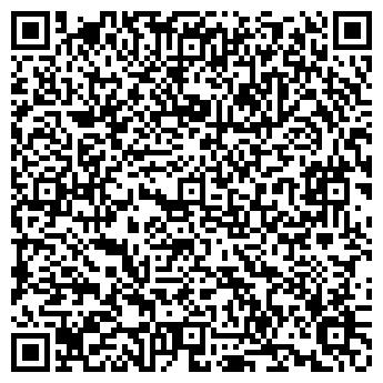 QR-код с контактной информацией организации Данэнерго, ЧПТУП