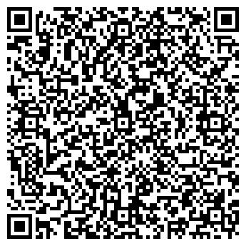 QR-код с контактной информацией организации ЛПР, ОАО
