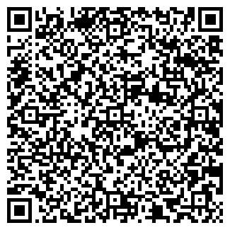 QR-код с контактной информацией организации Теплодарский Завод ЮМИК, ООО