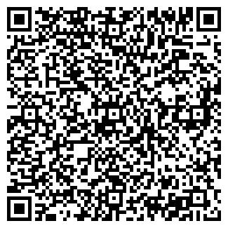 QR-код с контактной информацией организации Рада, МПП
