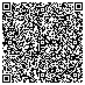 QR-код с контактной информацией организации УНК Биос, ООО
