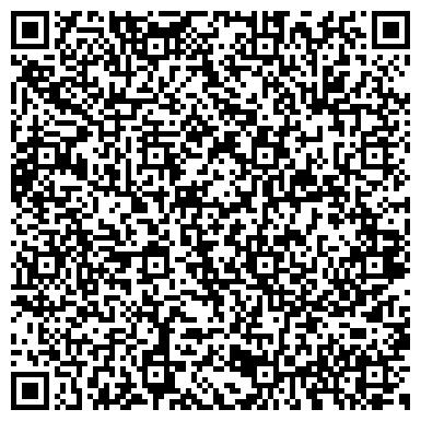 QR-код с контактной информацией организации Завод по переработке изношенных шин, ДП