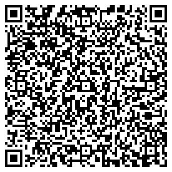 QR-код с контактной информацией организации Колив, ЧП