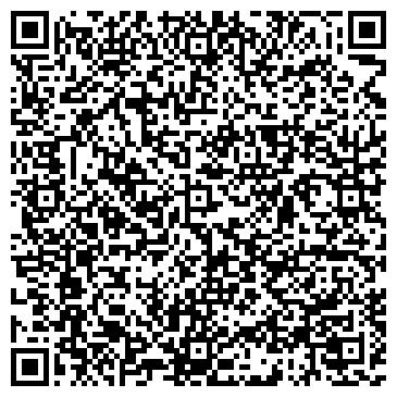 QR-код с контактной информацией организации Таксибокс (taxybox), ЧП