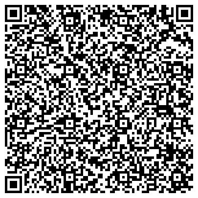 QR-код с контактной информацией организации Криворожский завод Универсал, ОАО