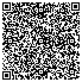 QR-код с контактной информацией организации Стрибань, ЧП