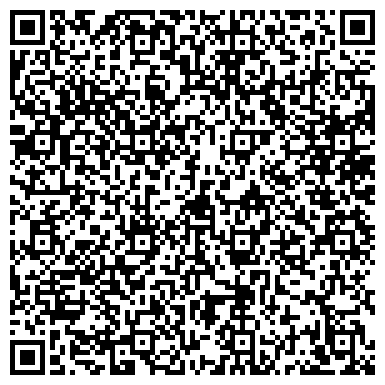 QR-код с контактной информацией организации Елис Мей, ЧП, (Elis May)