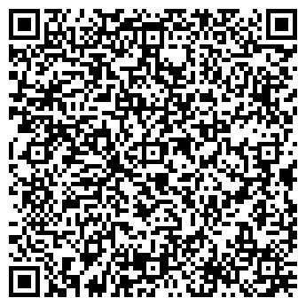 QR-код с контактной информацией организации Глория-Эко, ООО