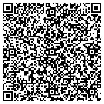 QR-код с контактной информацией организации Альвис 2000, ООО