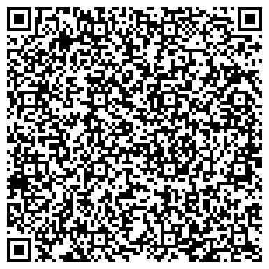 QR-код с контактной информацией организации ВАО Производство, ООО