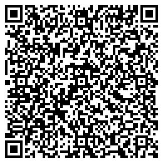 QR-код с контактной информацией организации Валтекс-Гума, ООО (РТИ)