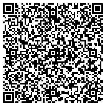 QR-код с контактной информацией организации ТараПак, ЗАО