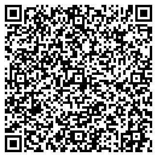 QR-код с контактной информацией организации Билпромрукав, ООО