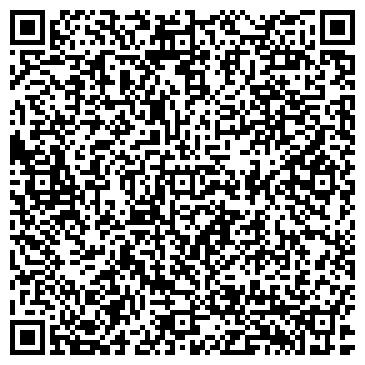 QR-код с контактной информацией организации Интервал, ЧП