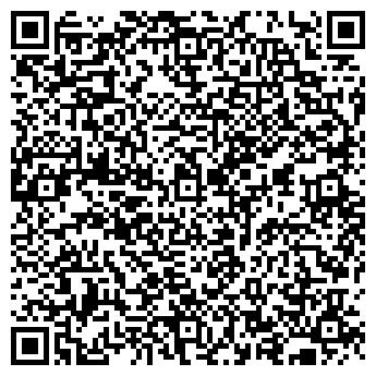 QR-код с контактной информацией организации Экогрупп, ООО