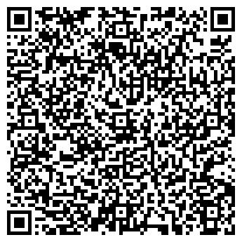 QR-код с контактной информацией организации Белмар, ООО