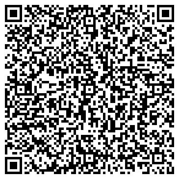 QR-код с контактной информацией организации Кирилович А.И., ЧП