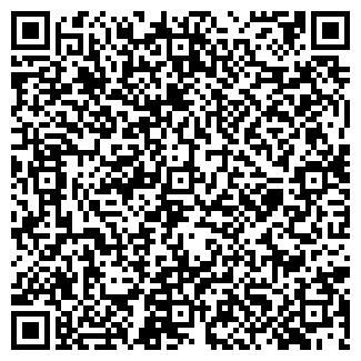 QR-код с контактной информацией организации АВК-9