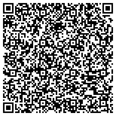 QR-код с контактной информацией организации Резерв Ойл, ООО