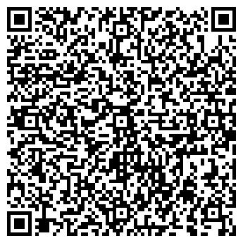 QR-код с контактной информацией организации Рилайнс, ООО