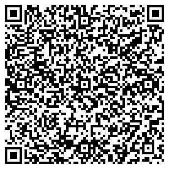 QR-код с контактной информацией организации Нти Ттр, АО