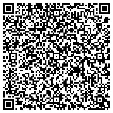 QR-код с контактной информацией организации Кварт, ЧП