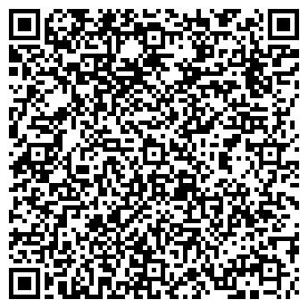 QR-код с контактной информацией организации Роксана, ПКФ, ООО