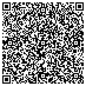 QR-код с контактной информацией организации Дизайн-центр Экспресс, ООО