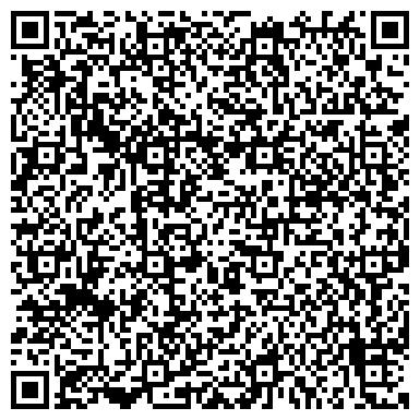 QR-код с контактной информацией организации Прецизионные абразивы (ПА) НПП, ООО