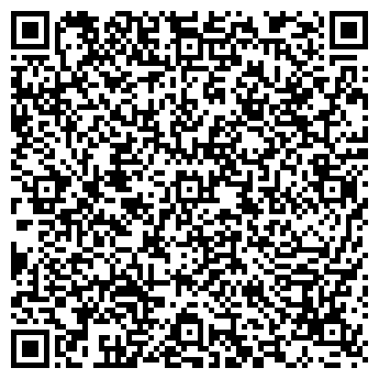 QR-код с контактной информацией организации Эргопак, ООО