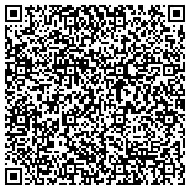 QR-код с контактной информацией организации Производственное Предприятие Технопак, ООО