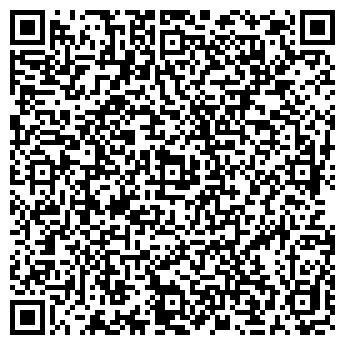 QR-код с контактной информацией организации А-Элит Сервис, ООО