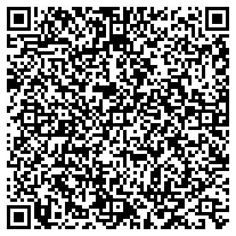 QR-код с контактной информацией организации Софинова, ООО