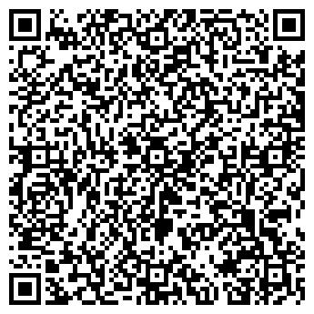 QR-код с контактной информацией организации Контарев, ЧП