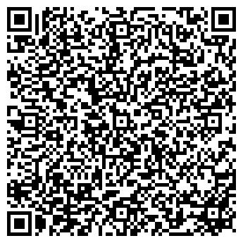QR-код с контактной информацией организации Кроль, ЧП