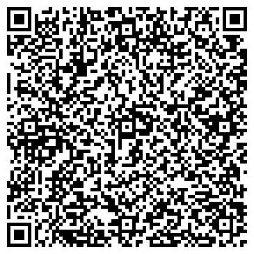 QR-код с контактной информацией организации ДС-Трейд, ООО