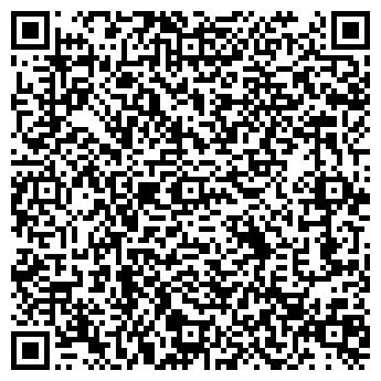 QR-код с контактной информацией организации ДПК, ЧП
