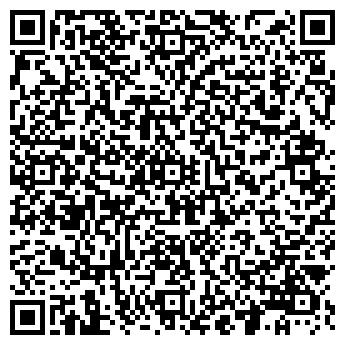 QR-код с контактной информацией организации Анса сервис, ООО