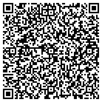 QR-код с контактной информацией организации Одессагума, ООО