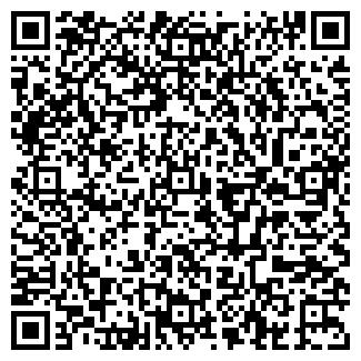 QR-код с контактной информацией организации Екимов, СПД (Полиамид полимер)