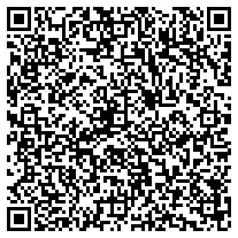"""QR-код с контактной информацией организации ЧТУП """"Белхладмаш"""""""