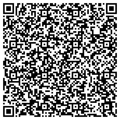 QR-код с контактной информацией организации Стироплен - Завод Изоляционных Материалов, ООО